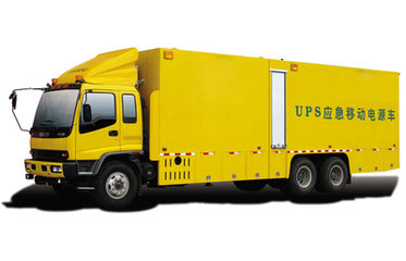 UPS应急移动电站